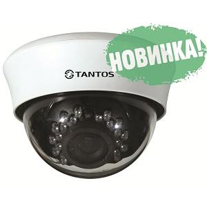 TSc-Di600CHV (2.8-12)