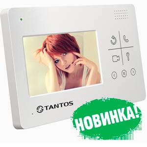 """Новинка в ассортименте 4"""" мониторов"""